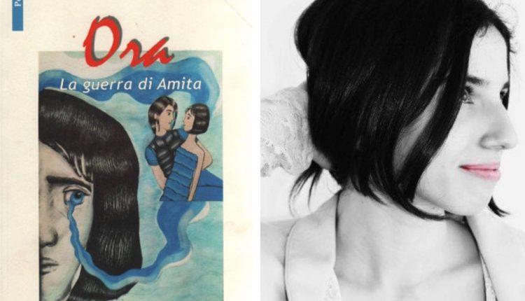 Cancello ed Arnone. Il primo Marzo Adriana Caprio presenta il suo libro e il suo cd