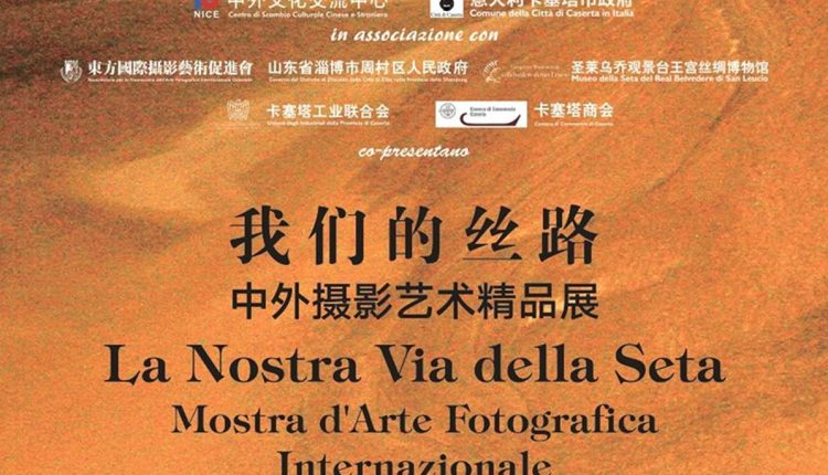 Our Silk Road - La nostra Via della Seta: a Caserta il 6 aprile, presso il Belvedere di San Leucio