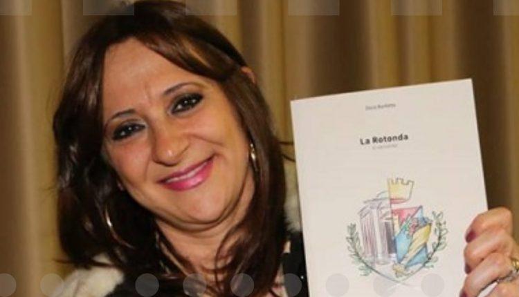 """La Rotonda"" vanvitelliana raccontata da Dora Barletta - Alessandro Fedele"