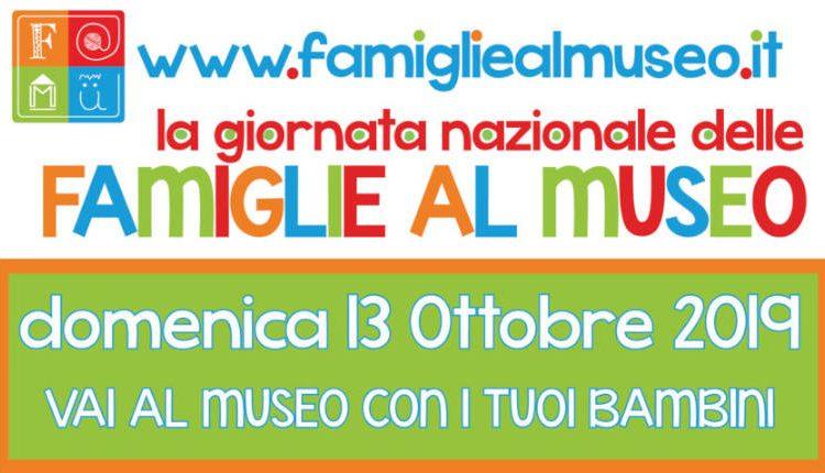 Città di Caserta aderisce con il Museo della Seta alla Giornata nazionale delle Famiglie al Museo - F@Mu 2019