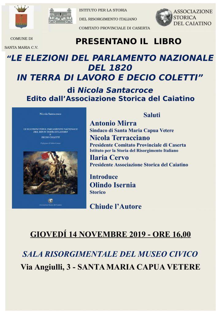Santa Maria Capua Vetere: presentazione del nuovo libro di Nicola Santacroce - BelvedereNews